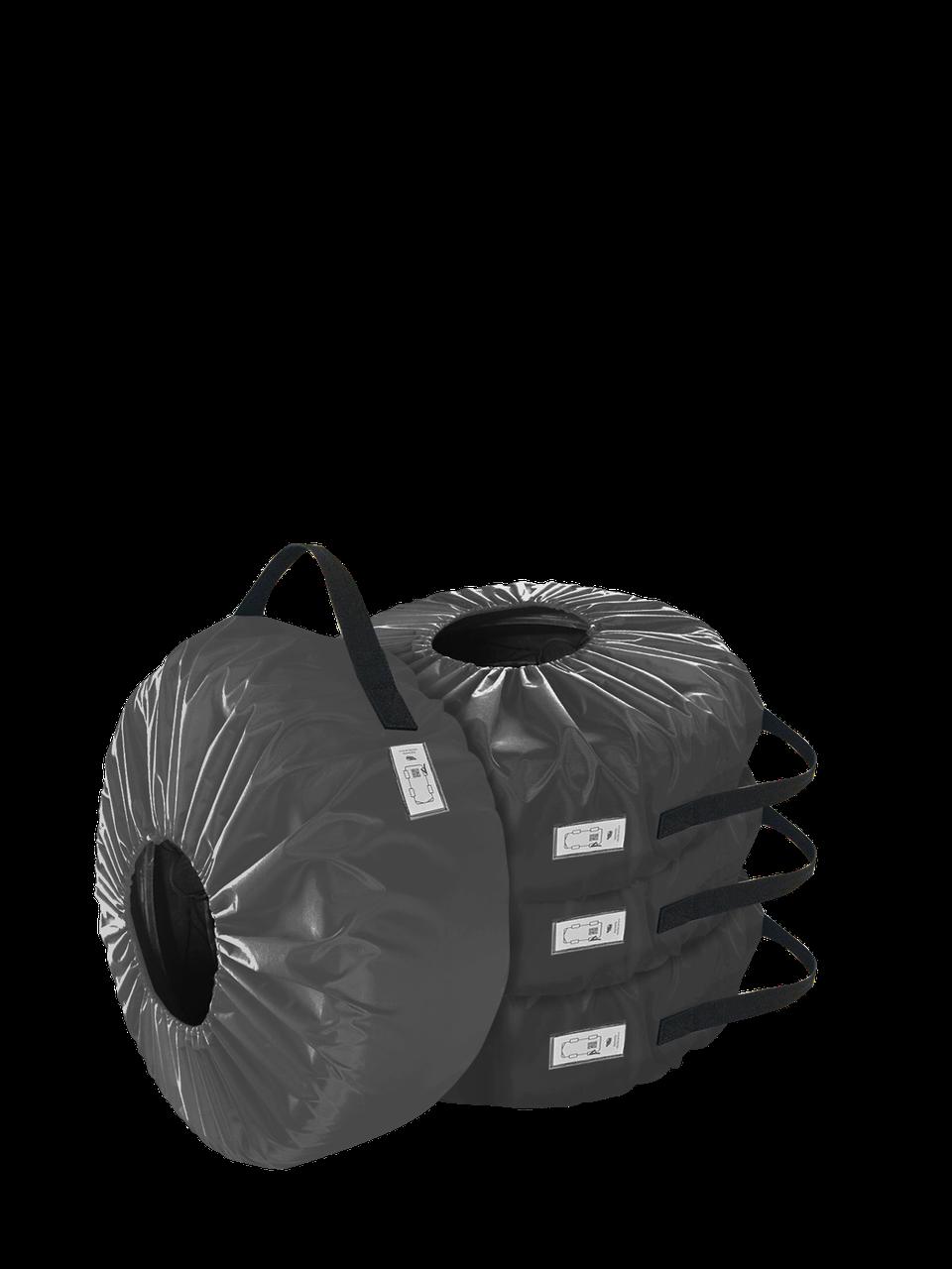 Комплект чехлов для колес Coverbag  Eco XXL серый 4шт.