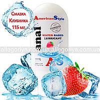 Анальная смазка расслабляет лубрикант с ароматом клубники обезболивает American Style на водной основе 115 ml