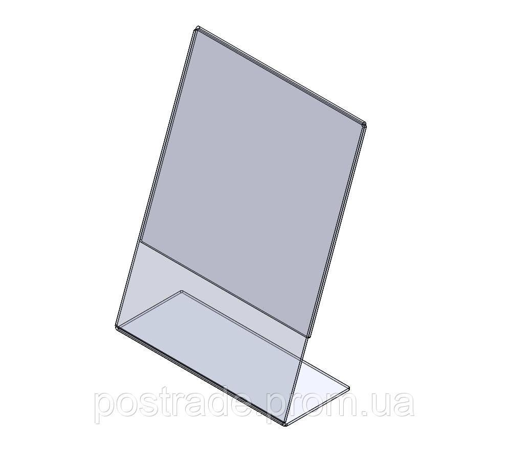 Ценникодержатель наклонный L-образный, формата А5