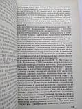 Алкоголізм (Медико-соціальні аспекти) Керівництво для лікарів Ю. Лісіцин, фото 4