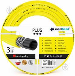 Шланг для поливу Cellfast Plus 3/4'' 50 м