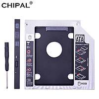 """Карман внутренний для HDD/SSD 2,5"""" Chipal (9,5 мм)"""