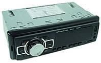 Автомагнитола Bluetooth ISO 2055 MP3 USB, фото 1