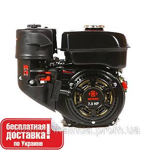 Двигун бензиновий WEIMA WM170F-S NEW (HONDA G-210) ( шпонка, вал 20 мм) бензин,7,0 к. с
