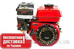 Двигатель бензиновый WEIMA ВТ170F-Т/20 (для WM1100C-шлицы 20мм), бенз7.0 л.с. (бесплатная доставка)