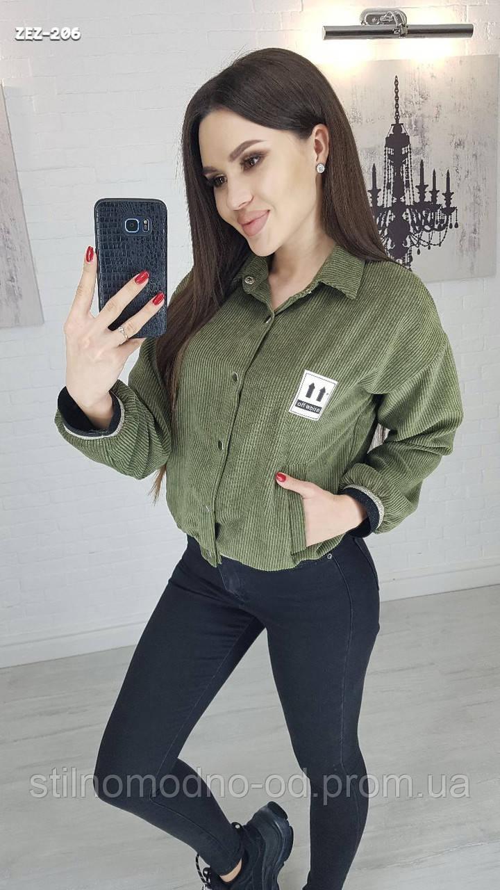 Жіноча куртка-бомбер від Стильномодно