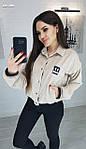Жіноча куртка-бомбер від Стильномодно, фото 8