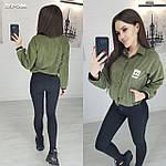 Жіноча куртка-бомбер від Стильномодно, фото 9