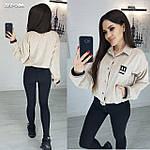 Жіноча куртка-бомбер від Стильномодно, фото 10