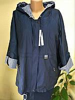 Женская весенняя куртка синего цвета размер батал