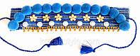 Корона гуцульска дитяча блакитна