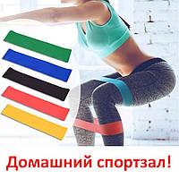 Эспандеры, фитнес резинки (5 лент + чехол) для фитнеса. Ленты сопротивления, резинки