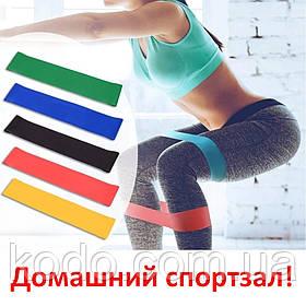 Эспандеры, фитнес резинки (Комплект из 5 лент) для фитнеса. Ленты сопротивления, резинки