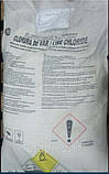 Хлорне вапно | хлорка 1 сорт, від 25 кг, фото 3