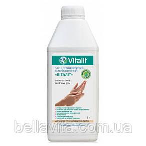 Антисептик Vitalit, фото 2