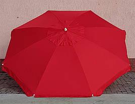 Зонт садовый торговый Sansan umbrella 011W  3 метра