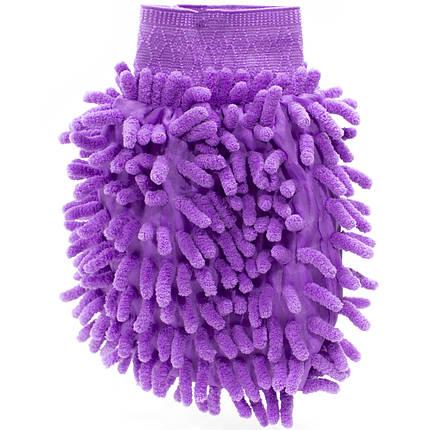 Рукавица для мытья авто Lesko 45-2A/008 Purple влажная сухая уборка мойка машины с микрофиброй, фото 2