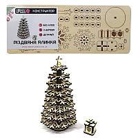 Деревянный конструктор 3D HandyGames  Новогодняя ёлочка