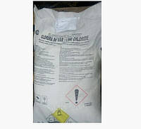 Хлорка (хлорная известь   хлорне вапно) мешок 25кг