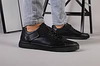 Мужские черные кожаные кроссовки с перфорацией, фото 1
