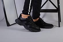 Мужские черные кроссовки из нубука с вставками перфорированой кожи