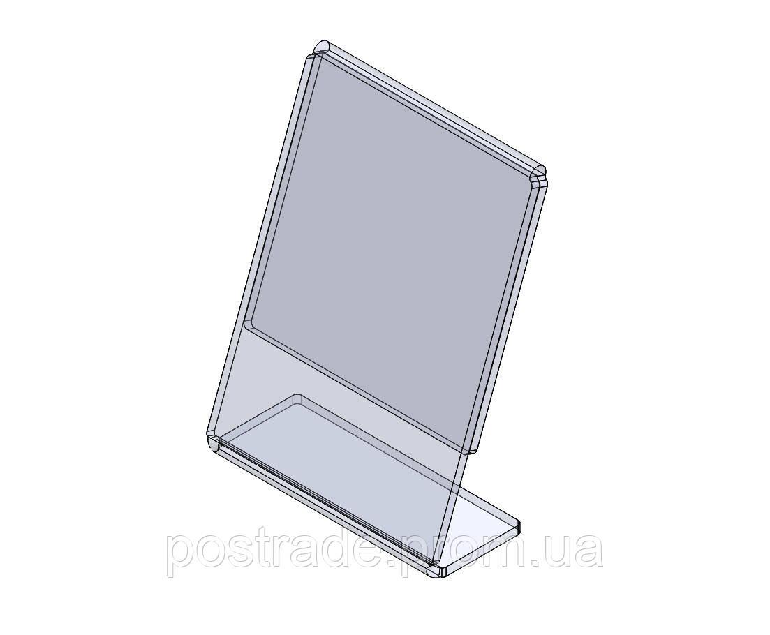 Ценникодержатель наклонный L-образный, 50*70 мм