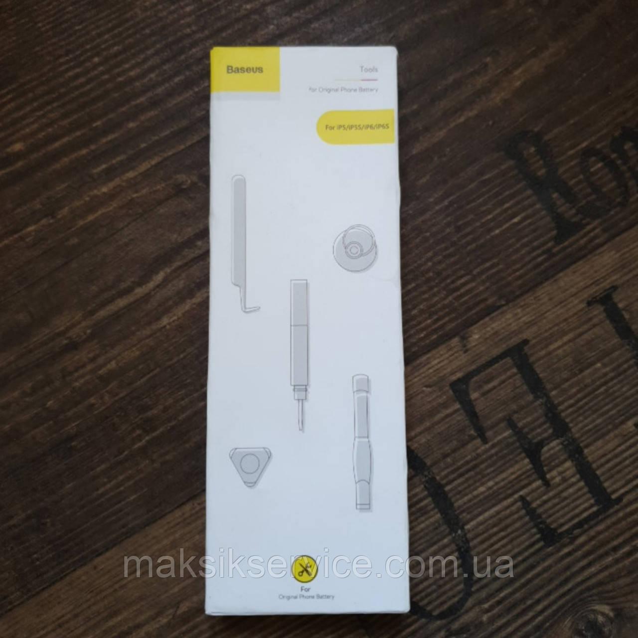 Набор отверток и инструмента Baseus Tools для замены АКБ Apple iPhone 5, 5S, 6, 6S (ACDM-IP56S)