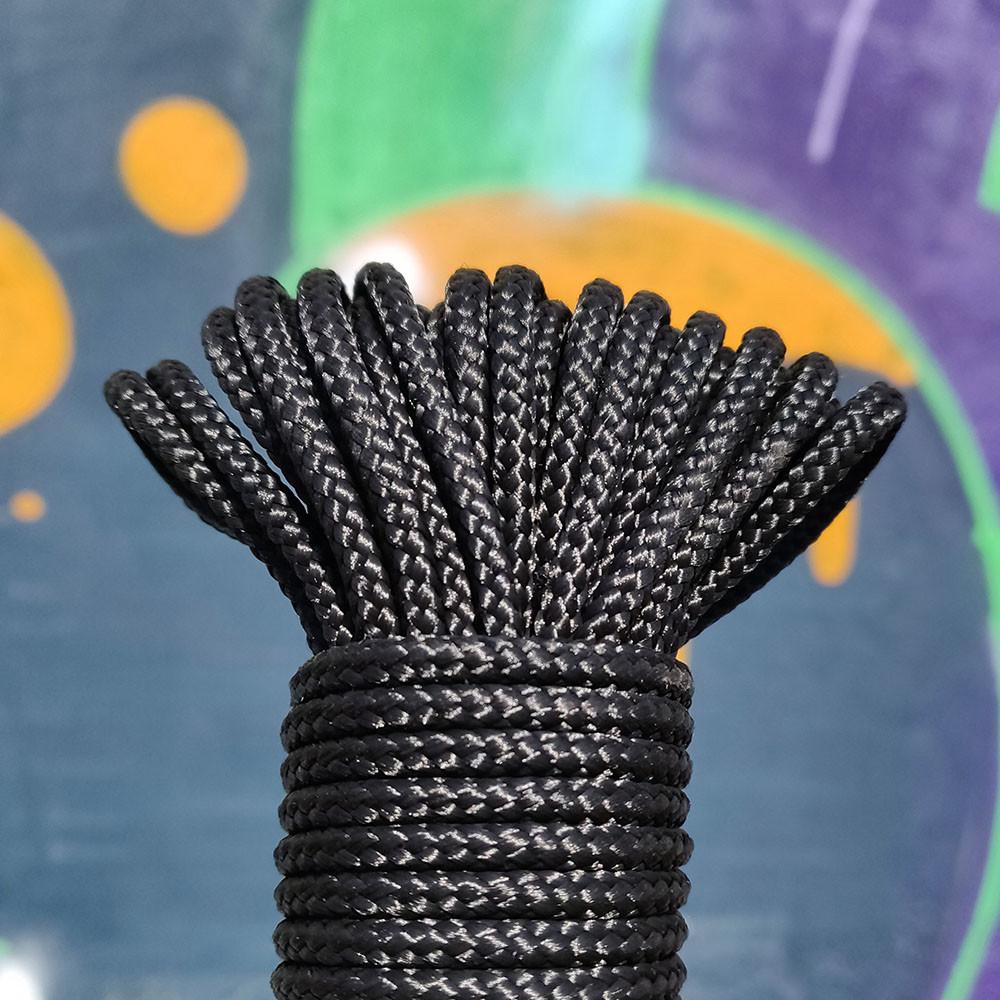 Шнур полипропиленовый (плетеный) 4 мм - 20 метров