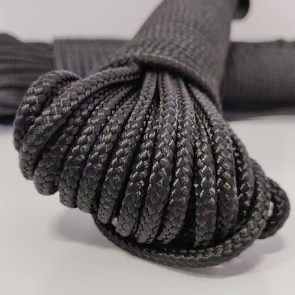 Шнур полипропиленовый (плетеный) 4 мм - 20 метров, фото 2