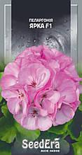Пеларгонія ніжно-рожева Ярка F1