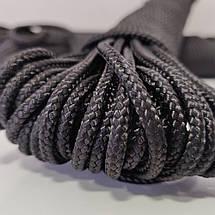 Шнур полипропиленовый (плетеный) 3 мм - 20 метров, фото 3