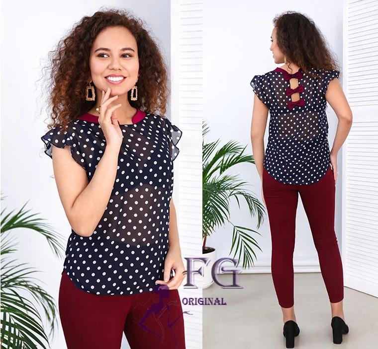 Женский легкий брючный костюм с блузкой в горошек бордовый