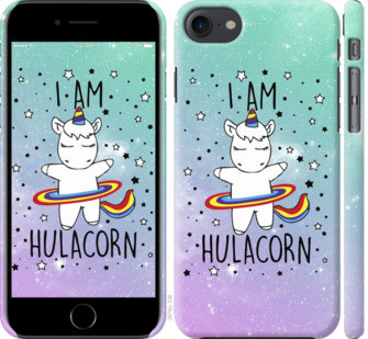"""Чохол на iPhone 7 i'm hulacorn """"3976c-336-15886"""""""