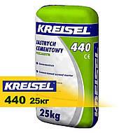 Kreisel 440 Стяжка цементная усиленная, 25 кг