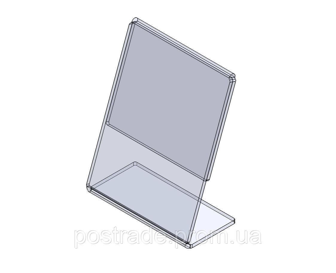 Ценникодержатель L-образный вертикальный пластиковый, 60*80 мм
