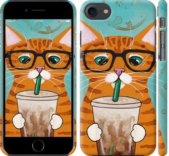 """Чехол на iPhone 7 Зеленоглазый кот в очках """"4054c-336-15886"""""""