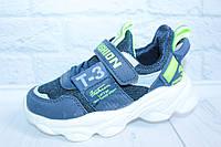 Легкие детские кроссовки на мальчика тм Boyang, р. 29,30,31,32