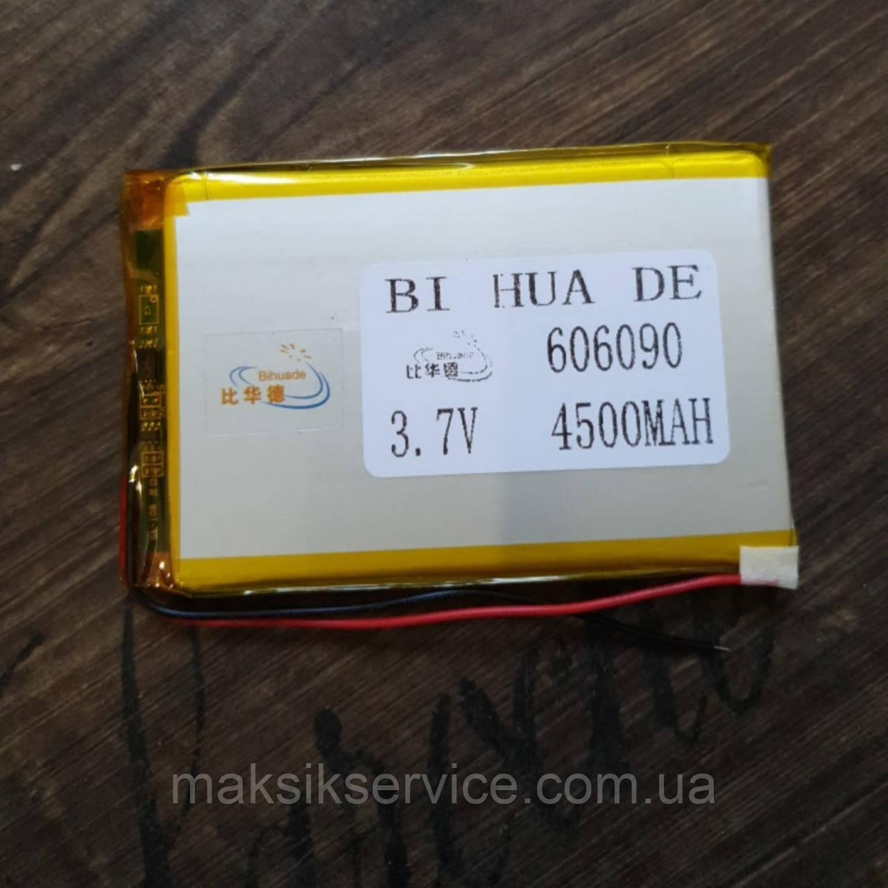 Аккумулятор 4500mAh 3.7v 606090 для MP3 плееров, гарнитур, видеорегистраторов