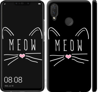 "Чехол на Huawei P Smart Plus Kitty ""3677c-1555-15886"""