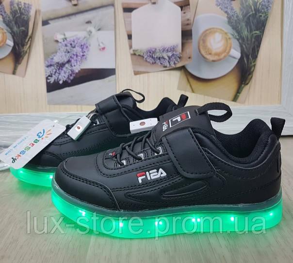 Детские кроссовки кеды с лэд подсветкой