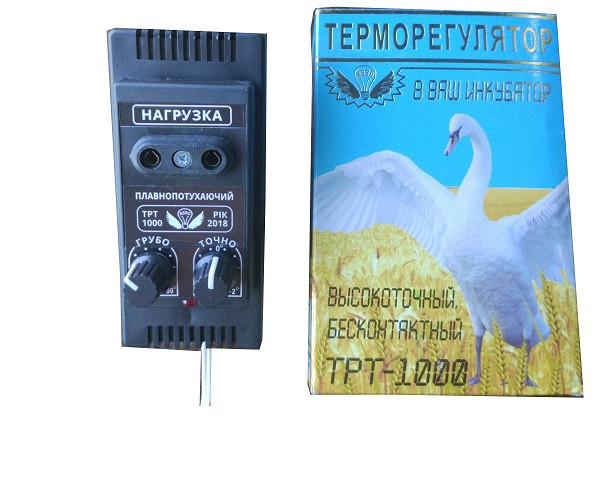 Терморегулятор для инкубатора ТРТ-1000 Терморегулятор высокоточный безконтакстный ТРТ-1000