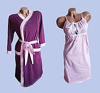 🌺 Халат в роддом с ночной сорочкой для кормления 485486