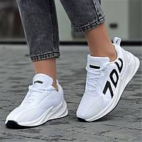 Кроссовки женские белые летние весенние модные популярные (Код: М1663а)