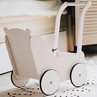 Деревянная детская коляска для кукол по методике Марии Монтессори розовая