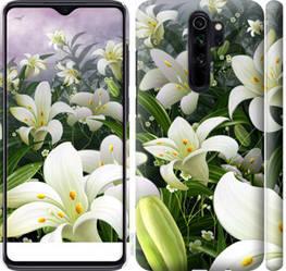 """Чехол на Xiaomi Redmi Note 8 Pro Белые лилии """"2686c-1783-15886"""""""
