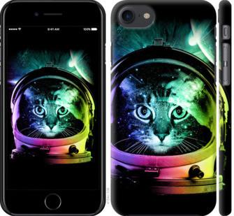 """Чехол на iPhone 7 Кот-астронавт """"4154c-336-15886"""""""