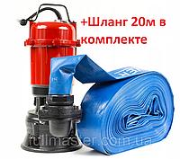 Насос чугунный с измельчителем 2.5кВт / Kraft&Dele 2500 без поплавка + трос /шланг 20м / хомуты и зажимы