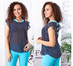 Летний женский костюм больших размеров с брюками и блузкой в горошек голубой