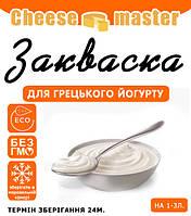 Закваска для греческого йогурта на 1-3 л молока