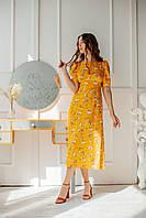Летнее платье длиной миди, фото 1